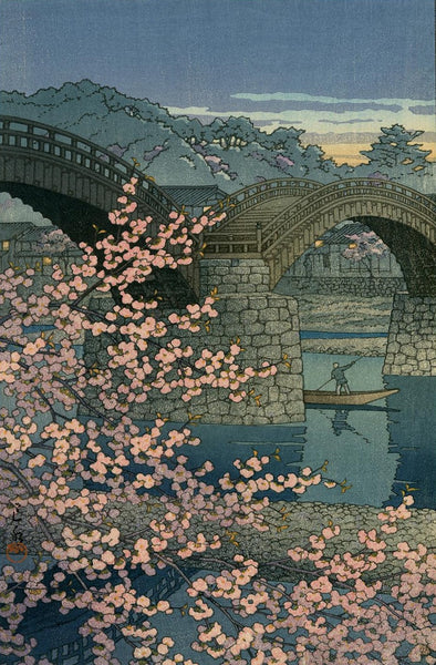 Evening at Kintaibashi in Spring (1947) by Kawase Hasui