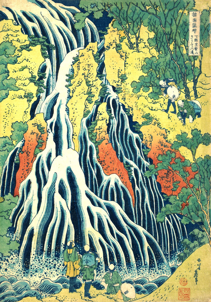 Kirifuri Waterfall at Kurokami Mountain in Shimotsuke - by Katsushika Hokusai