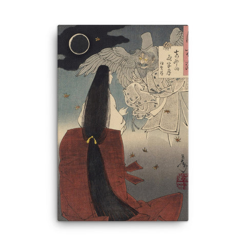 """Mount Yoshino Midnight Moon"" - Yoshitoshi, 1886"