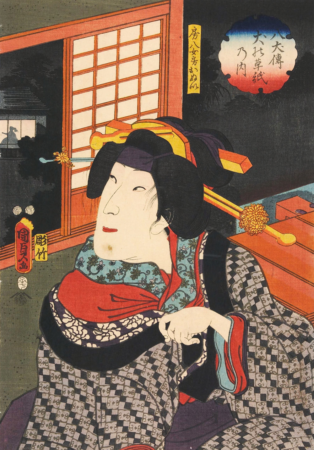 ONOE KIKUJIRO II AS FUSAHACHI'S WIFE NUI (1852)