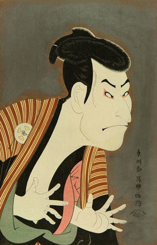 """Ōtani Oniji III as Yakko Edobei"" - Sharaku, 1794"
