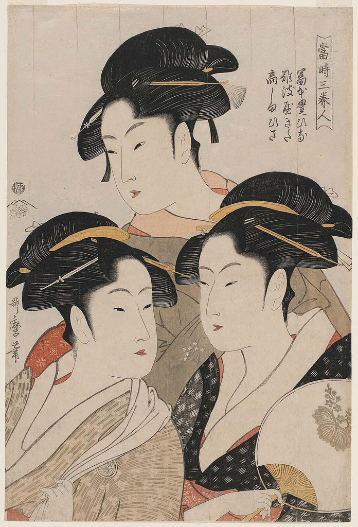 Three Beauties of the Present Day by Kitagawa Utamaro (1793)