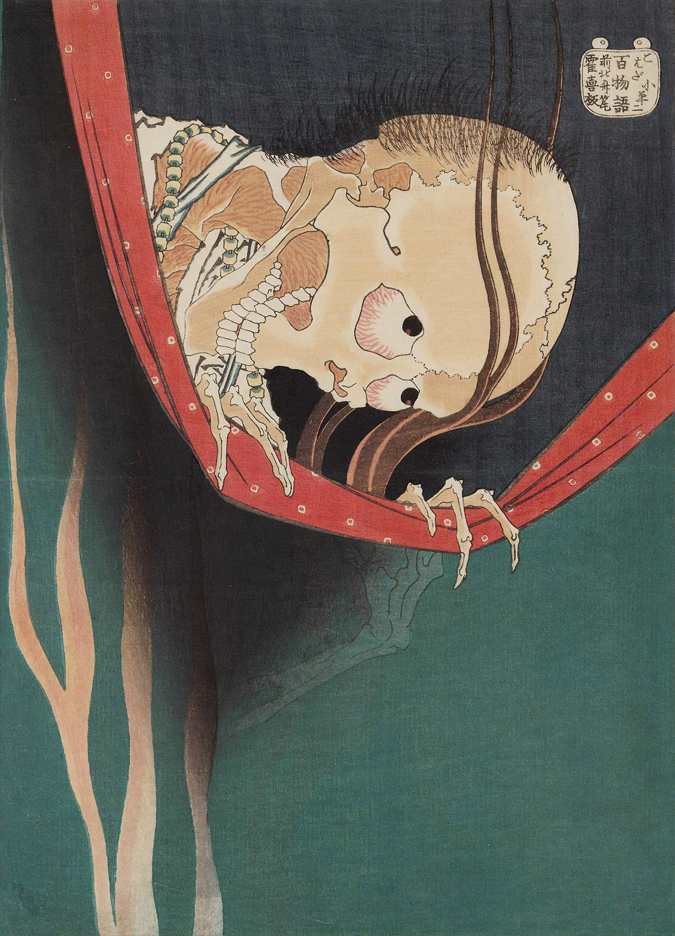The Ghost of Kohada Koheiji (1831) by Hokusai