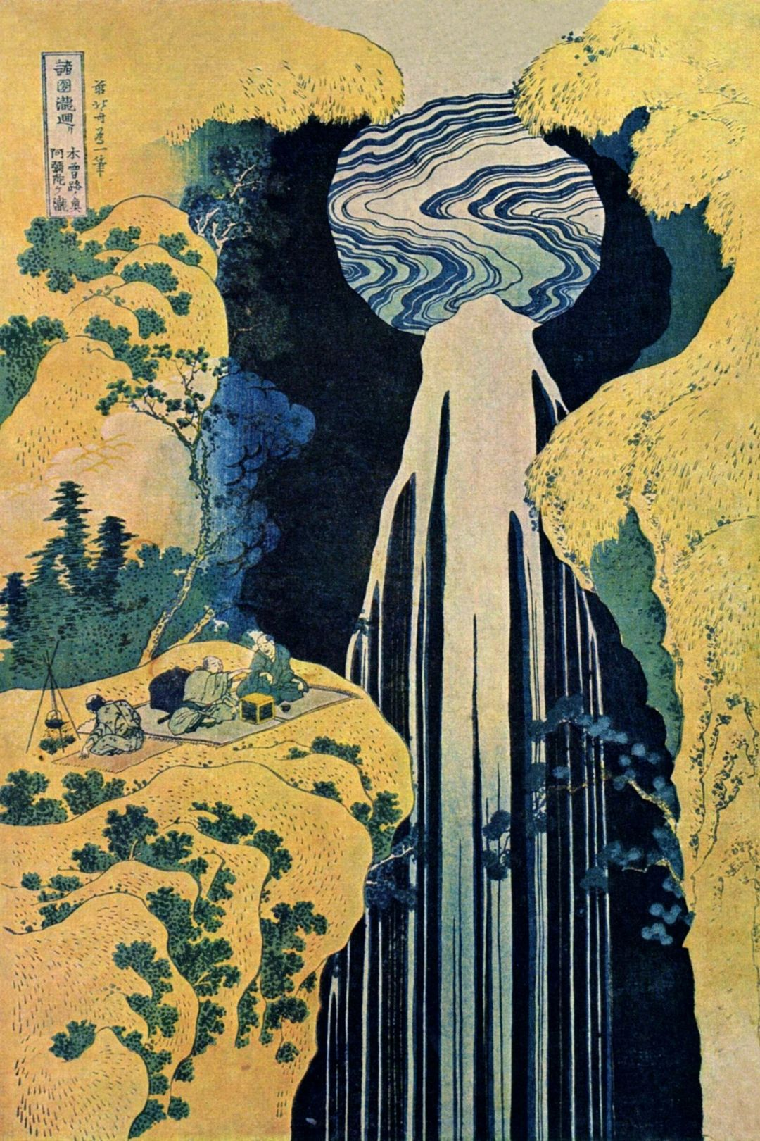 The Amida Falls in the Far Reaches of the Kisokaido Road (1834) - By Hokusai