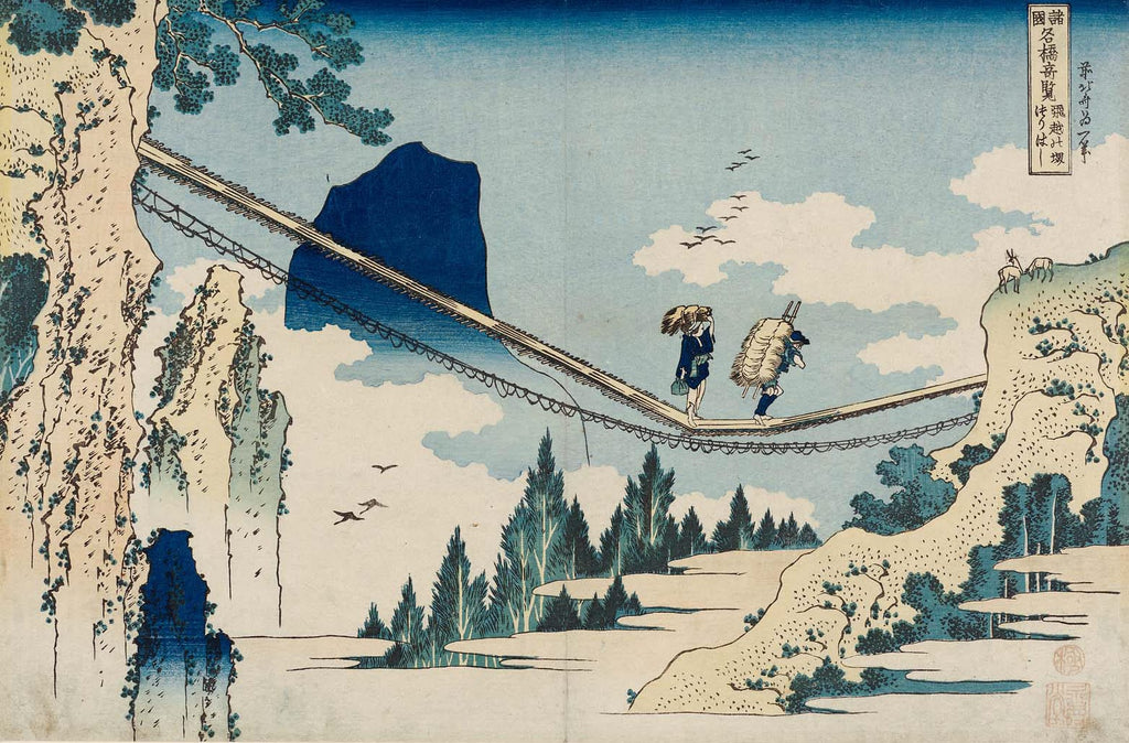 The Suspension Bridge On the Border of Hida and Etchu Provinces by Katsushika Hokusai
