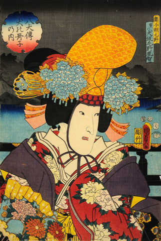 "(""Actor Iwai Kumesaburô III as the Shirabyoshi Dancer Asakeno"" Kunisada, 1852)"