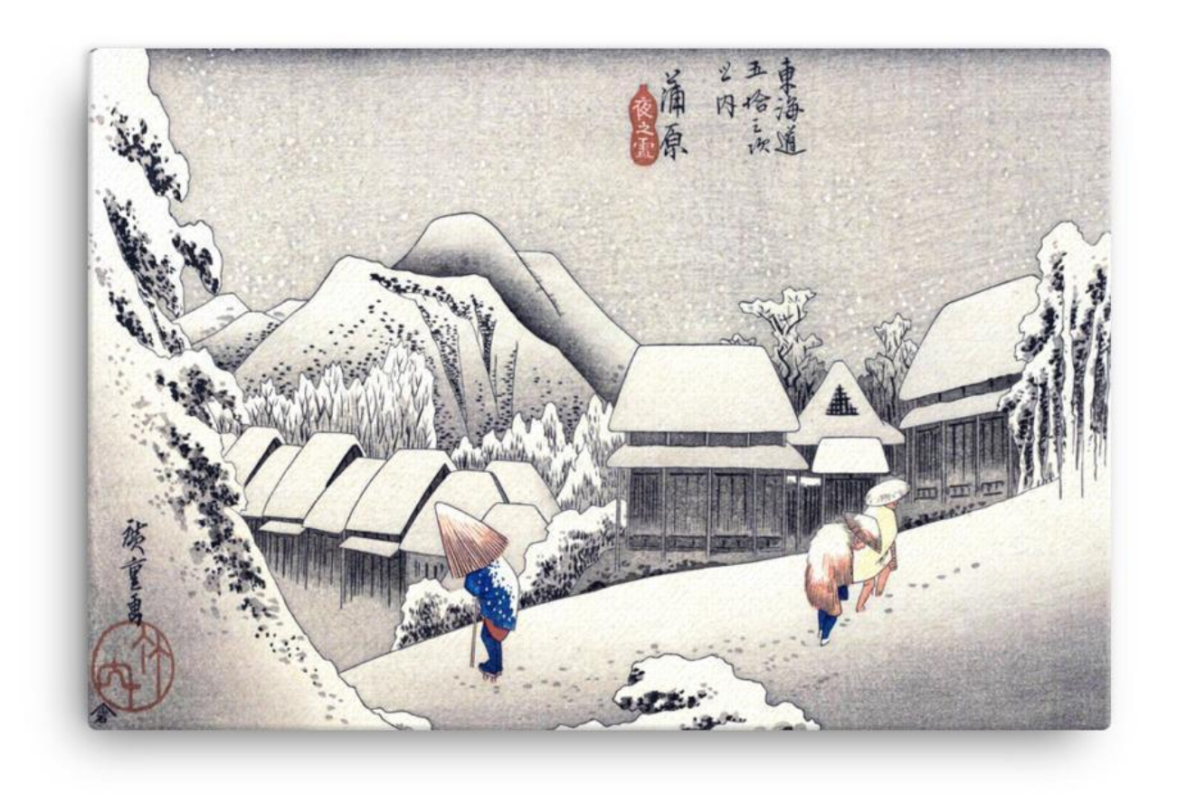 15th Station - Kanbara by Hiroshige