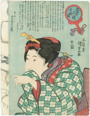 """Young Woman Pointing and Giggling"" - Kunisada, 1830"