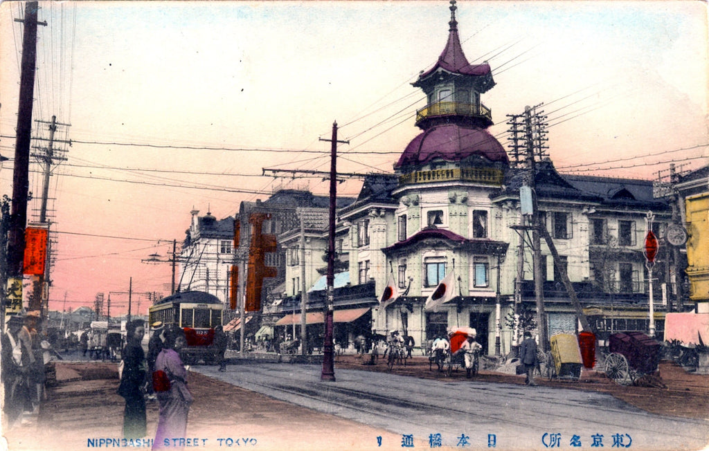 Shirokaya Department Store - Tokyo - Old Photo from 1910
