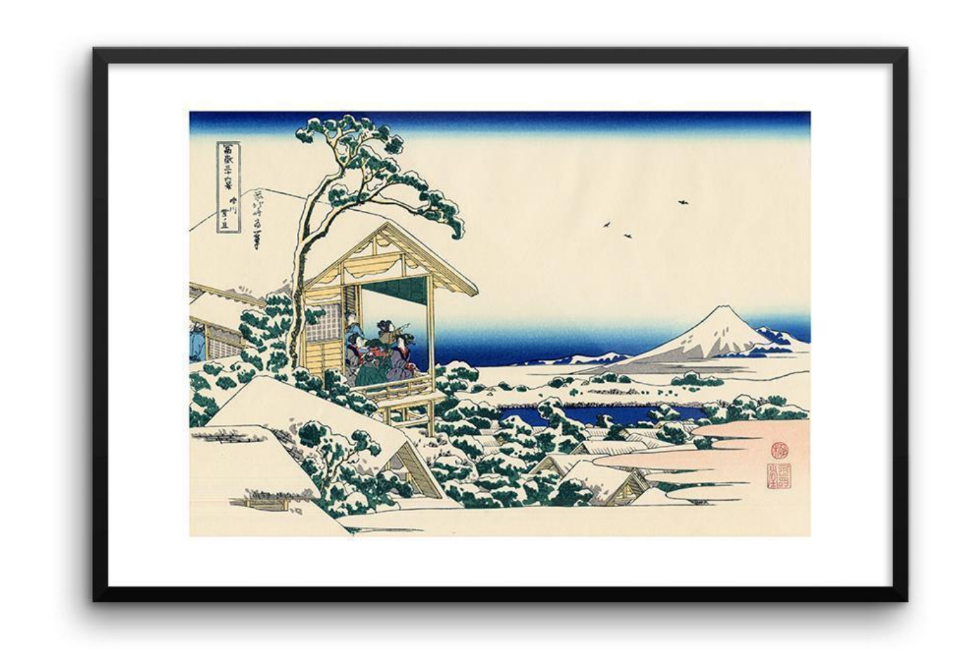 Tea House at Koishikawa by Hokusai