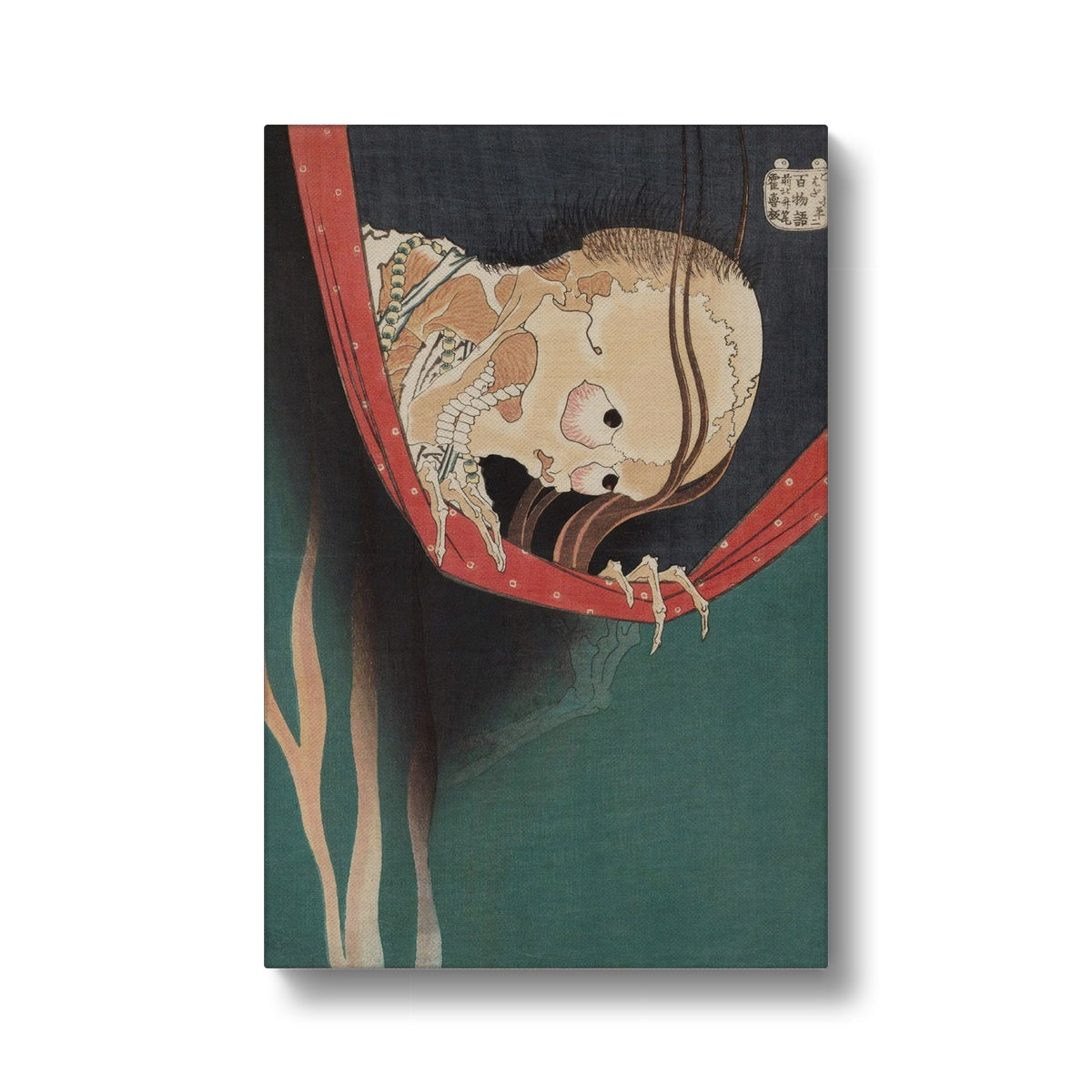 The Ghost of Kohada Koheiji (1831) - Canvas