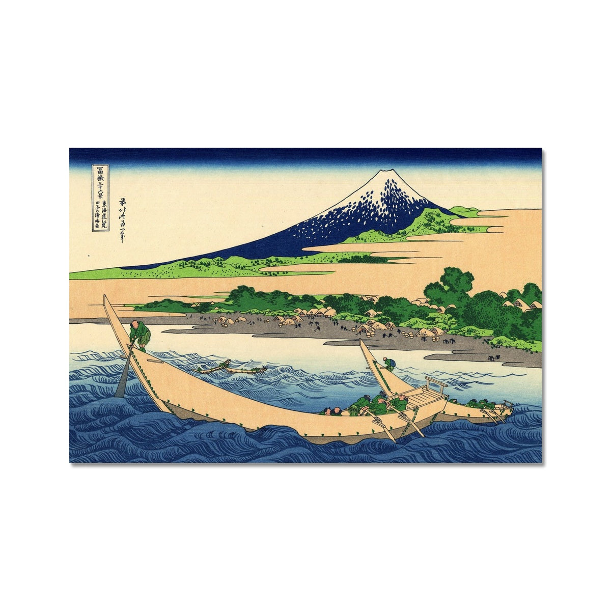 Shore Of Tago Bay, Ejiri At Tōkaidō - Fine Art Print