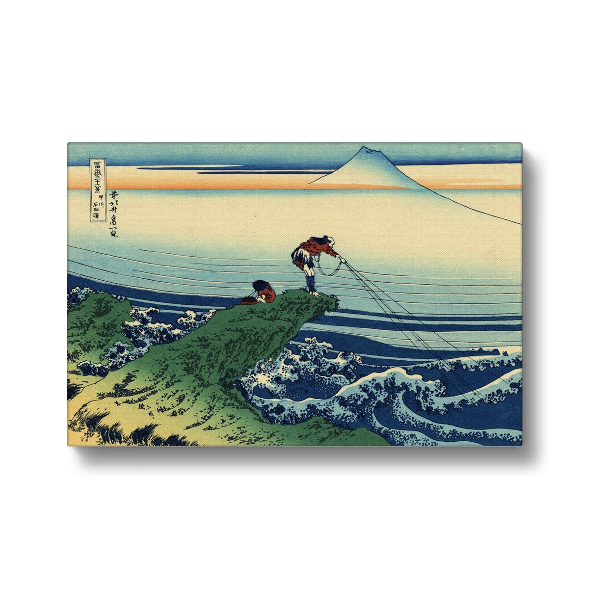 Kajikazawa In Kai Province - Canvas Black Frame