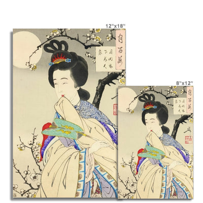 Spirit of the Plum Tree (1888) - Fine Art Print