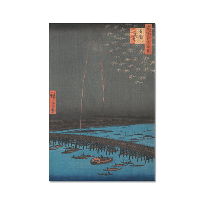 Fireworks at Ryôgoku Bridge, from the series One Hundred Famous Views of Edo (1857)- Fine Art Print