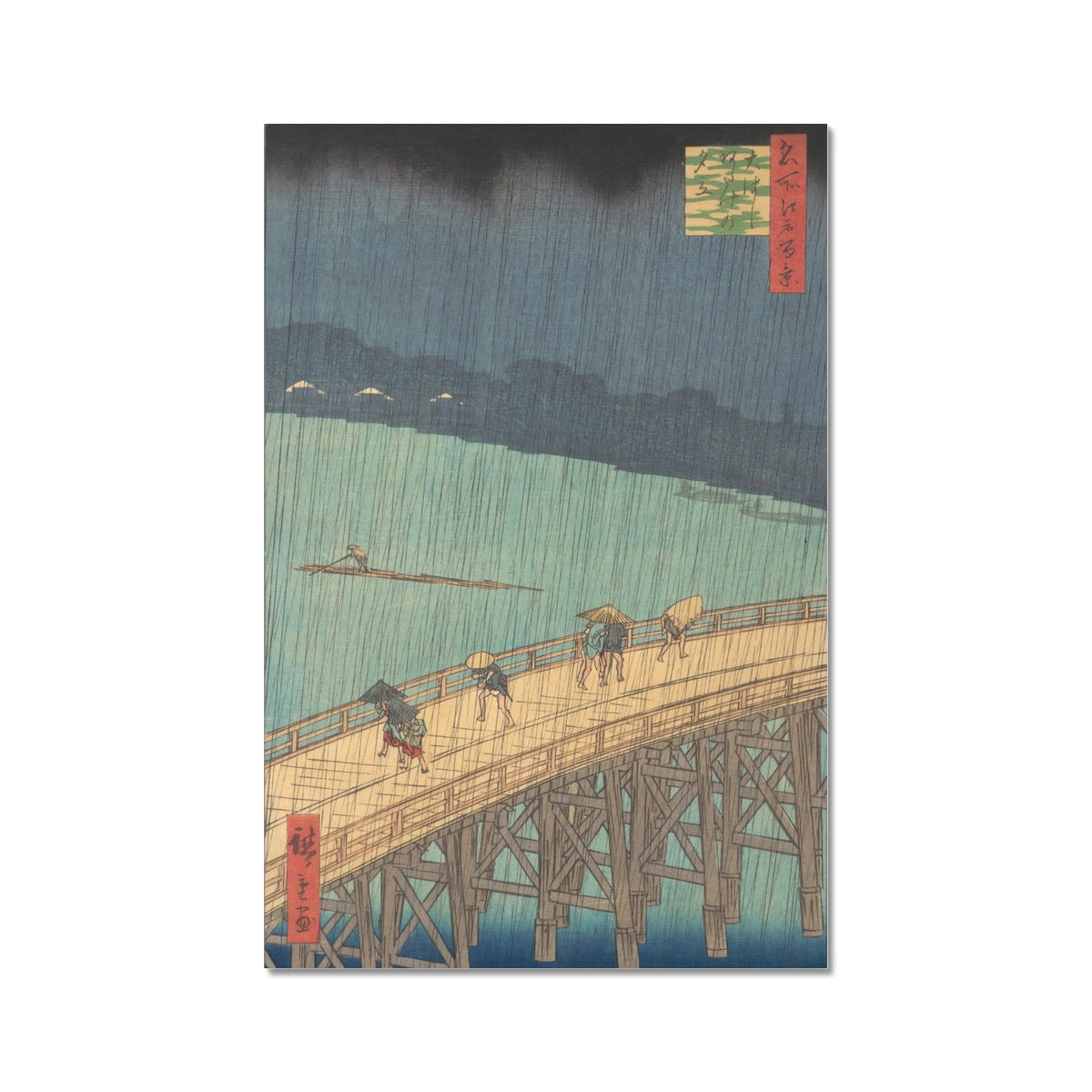 Sudden Shower over Shin-Ōhashi Bridge and Atake (Ōhashi Atake no yūdachi), from the series One Hundred Famous Views of Edo (1857)- Fine Art Print