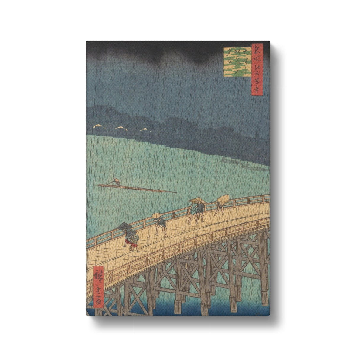 Sudden Shower over Shin-Ōhashi Bridge and Atake (Ōhashi Atake no yūdachi), from the series One Hundred Famous Views of Edo (1857) - Canvas