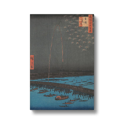 Fireworks at Ryôgoku Bridge, from the series One Hundred Famous Views of Edo (1857) - Canvas