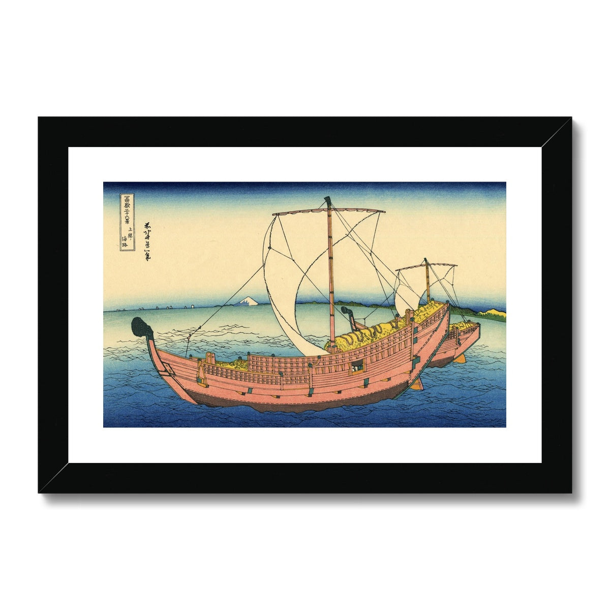 The Kazusa Province Sea Route - Framed & Mounted Print