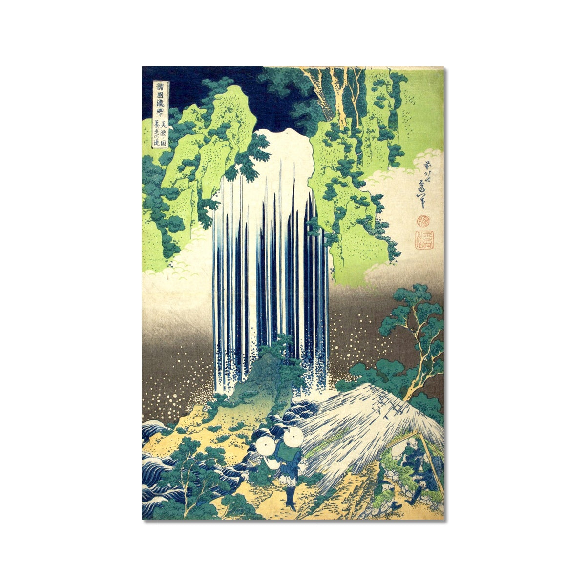 Yōrō Waterfall in Mino Province - Fine Art Print