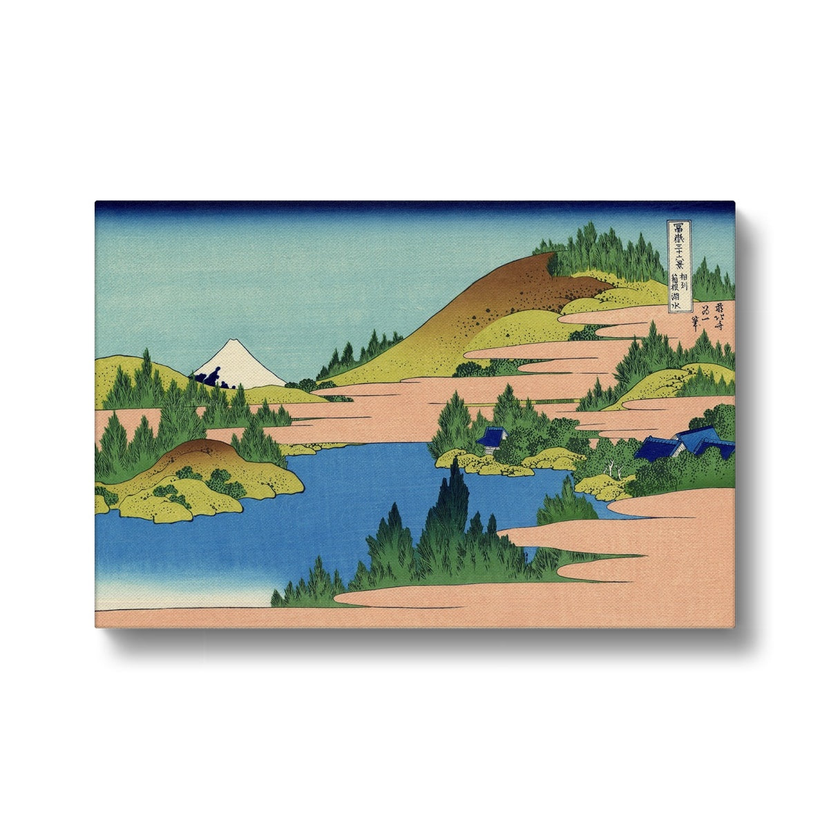 The Lake Of Hakone In Sagami Province - Canvas Black Frame