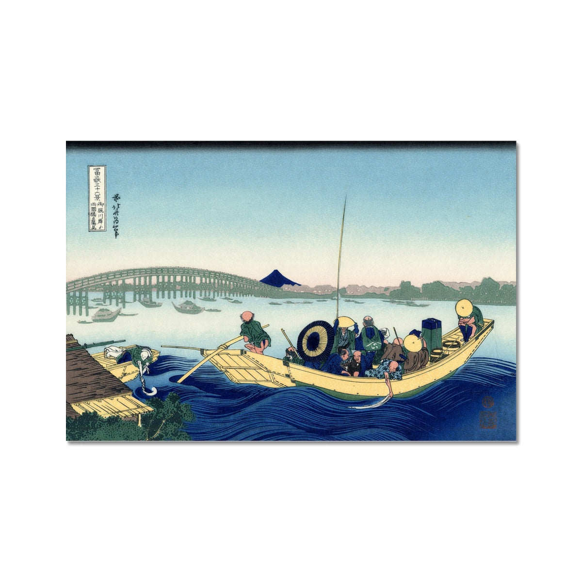 Sunset Across The Ryōgoku Bridge From The Bank Of The Sumida River At Onmayagashi - Fine Art Print