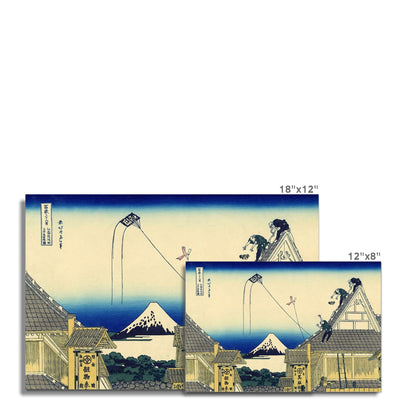 The Mitsui Shop In Suruga, Edo - Fine Art Print
