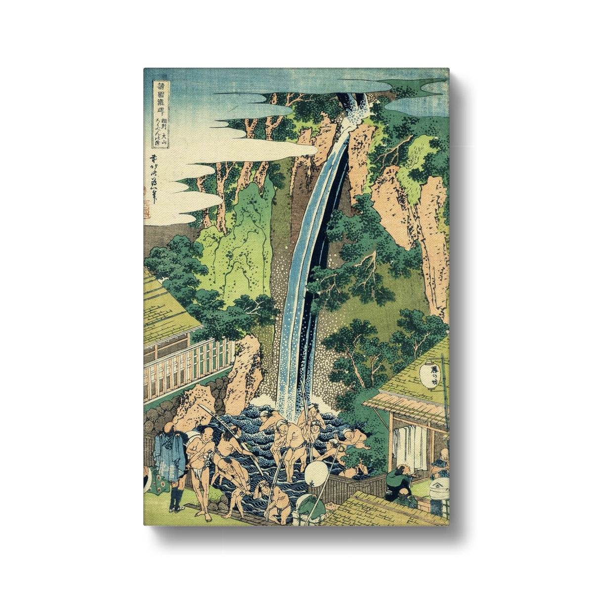 Rōben Waterfall at Ōyama in Sagami Province - Canvas