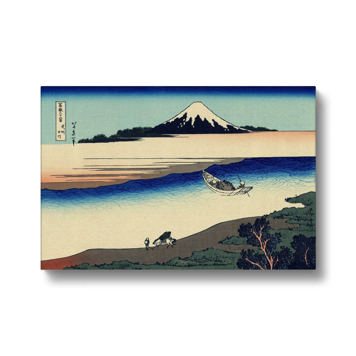 Tama River In Musashi Province - Canvas
