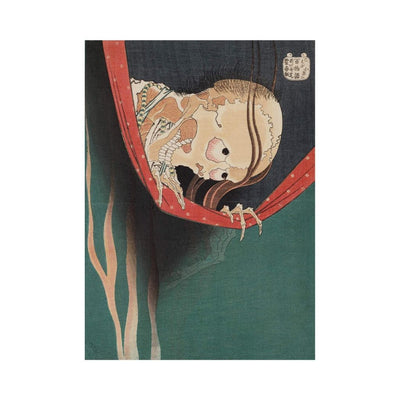 The Ghost of Kohada Koheiji (1831)