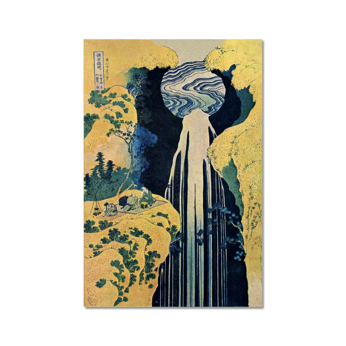 The Amida Falls in the Far Reaches of the Kisokaido Road (1833-34) - Fine Art Print