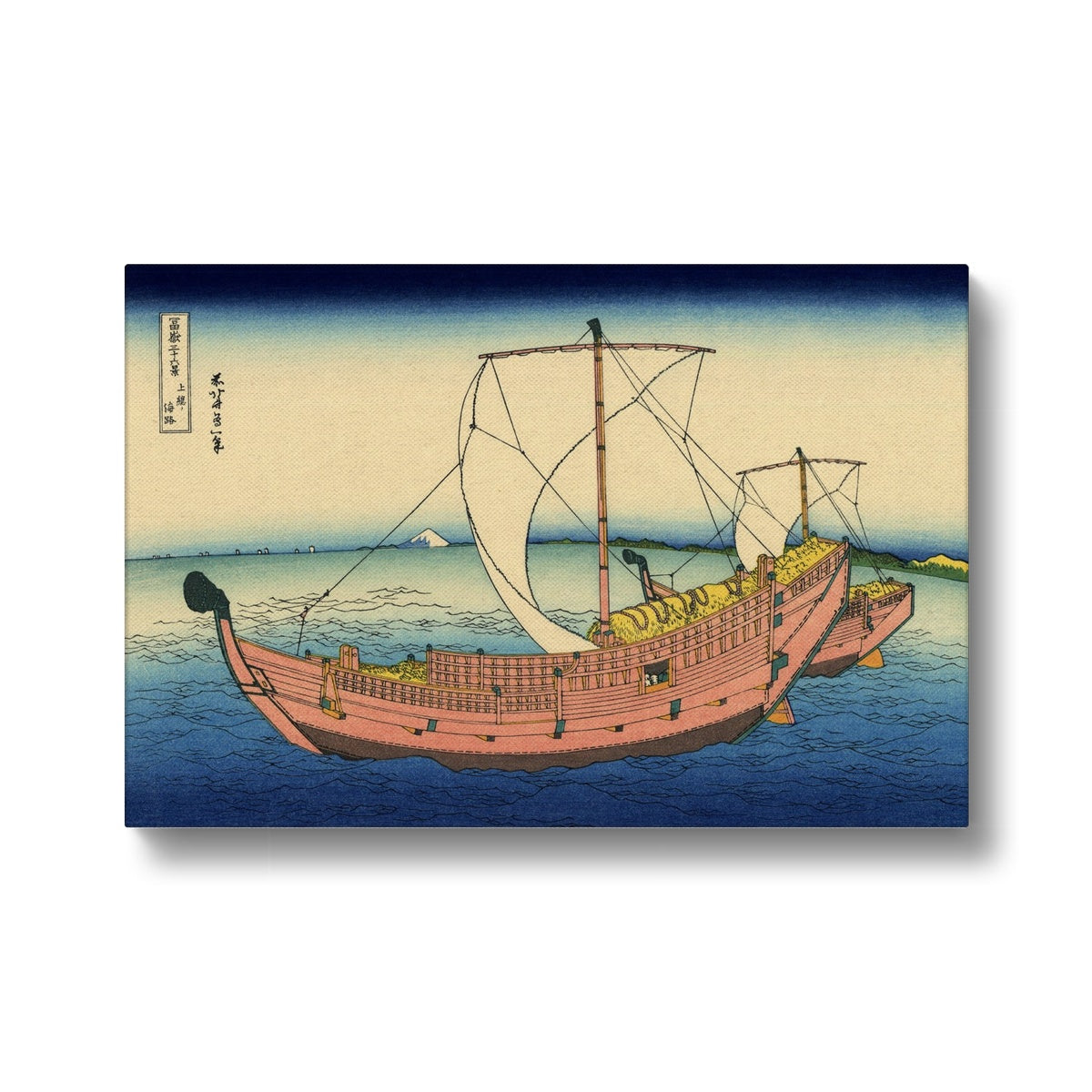 The Kazusa Province Sea Route - Canvas