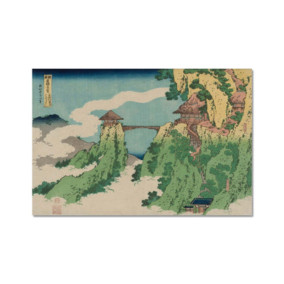 The Hanging-cloud Bridge at Mount Gyodo near Ashikaga (1834) - Fine Art Print