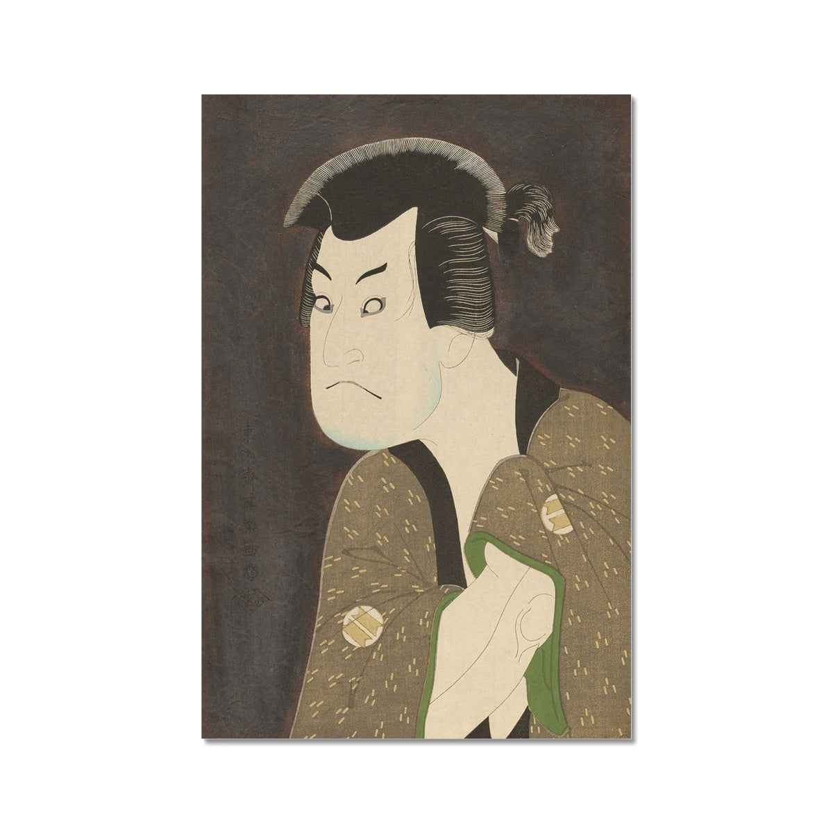 Sakata Hangorō III as the Villian Fujikawa Mizuemon (1794) - Fine Art Print
