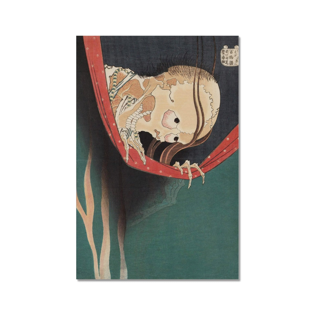 The Ghost of Kohada Koheiji (1831) - Fine Art Print