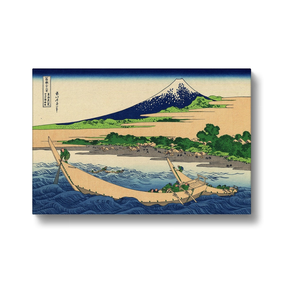 Shore Of Tago Bay, Ejiri At Tōkaidō - Canvas Black Frame