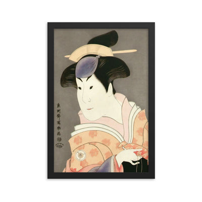 "Iwai Hanshiro IV as the Wet Nurse Shigenoi (1794)-Sharaku-Wall Art-12""x18""-Framed Print-Black-Rising Sun Prints"