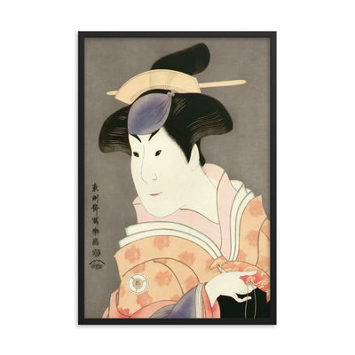 "Iwai Hanshiro IV as the Wet Nurse Shigenoi (1794)-Sharaku-Wall Art-24""x36""-Framed Print-Black-Rising Sun Prints"