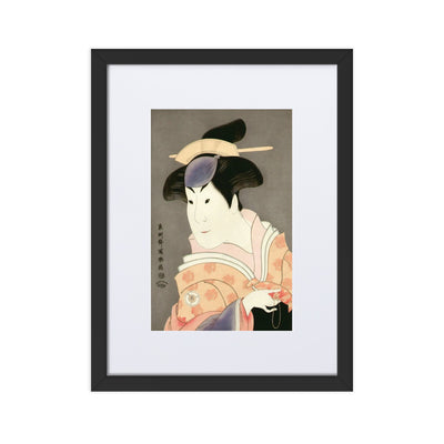 "Iwai Hanshiro IV as the Wet Nurse Shigenoi (1794)-Sharaku-Wall Art-12""x18""-Framed Print With Mat-Black-Rising Sun Prints"