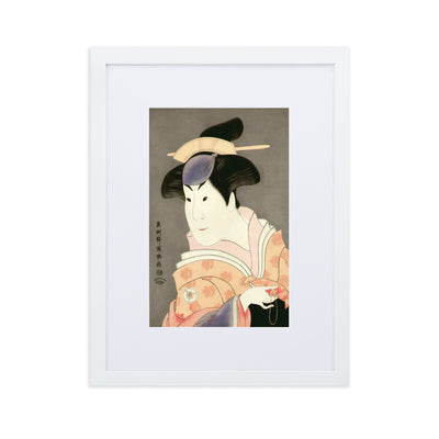 "Iwai Hanshiro IV as the Wet Nurse Shigenoi (1794)-Sharaku-Wall Art-12""x18""-Framed Print With Mat-White-Rising Sun Prints"