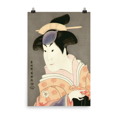 "Iwai Hanshiro IV as the Wet Nurse Shigenoi (1794)-Sharaku-Wall Art-12""x18""-Premium Giclee Print-Rising Sun Prints"