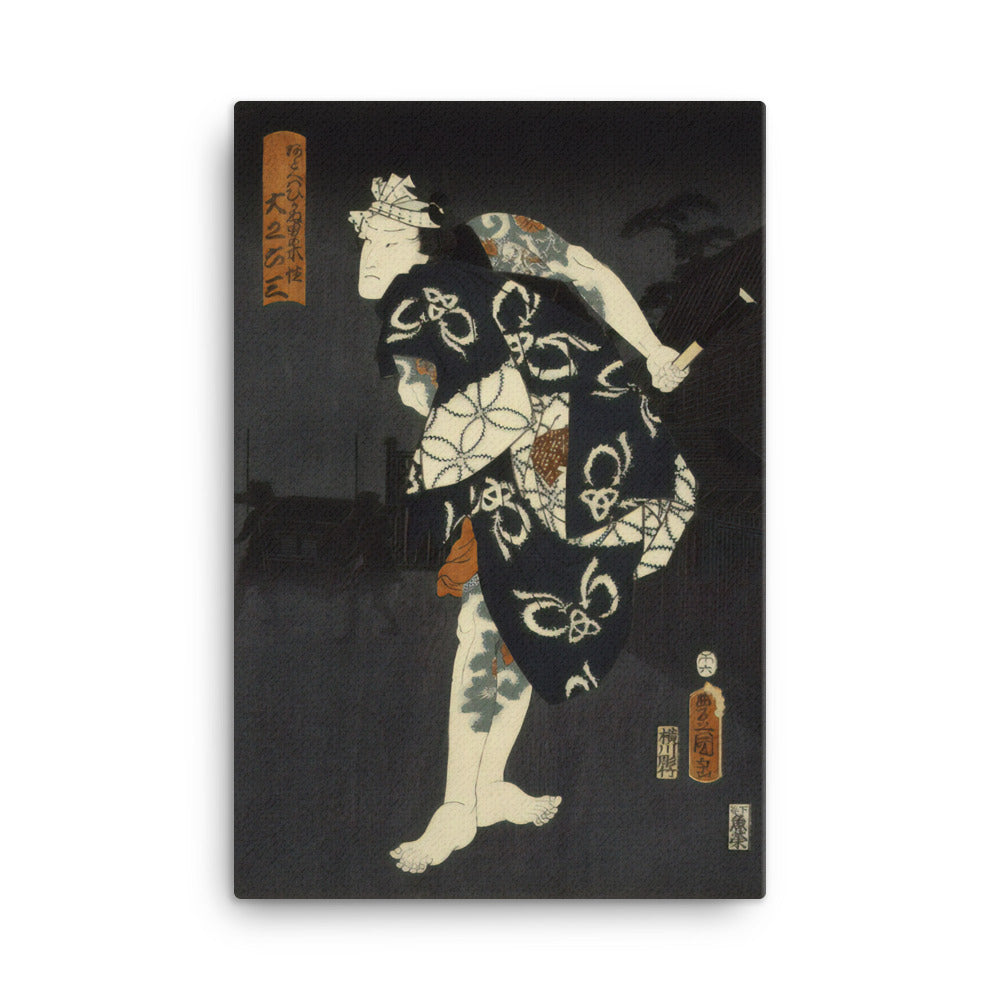 "Kabuki Actor (1858)-Kunisada-Wall Art-12""x18""-Canvas-Rising Sun Prints"