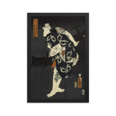 "Kabuki Actor (1858)-Kunisada-Wall Art-12""x18""-Framed Print-Black-Rising Sun Prints"