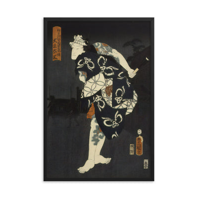 "Kabuki Actor (1858)-Kunisada-Wall Art-24""x36""-Framed Print-Black-Rising Sun Prints"
