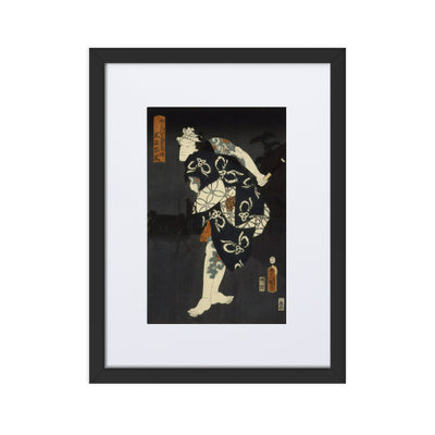 "Kabuki Actor (1858)-Kunisada-Wall Art-12""x18""-Framed Print With Mat-Black-Rising Sun Prints"