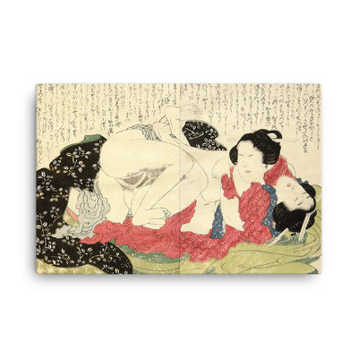 "Lesbians Using A Double Harikata-Hokusai-Wall Art-12""x18""-Canvas-Rising Sun Prints"