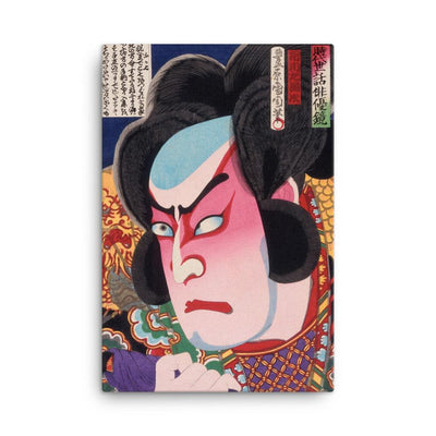 "Ichikawa Sadanji I as Fukashichi the Fishmonger (1883)-Kunichika-Wall Art-12""x18""-Canvas-Rising Sun Prints"