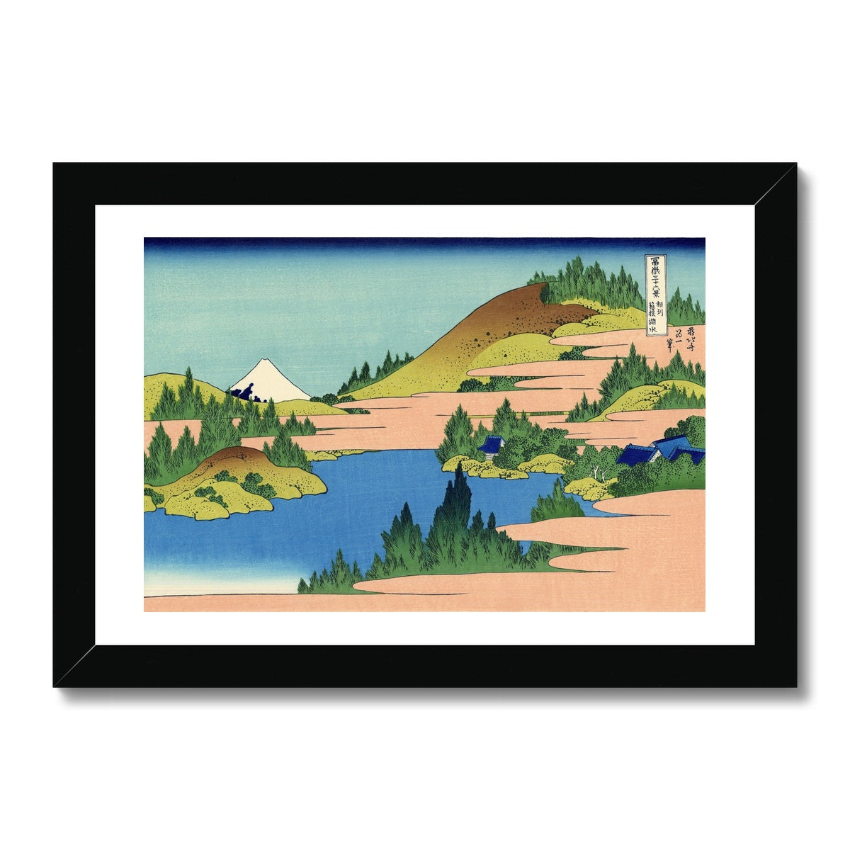 The Lake Of Hakone In Sagami Province - Framed & Mounted Print