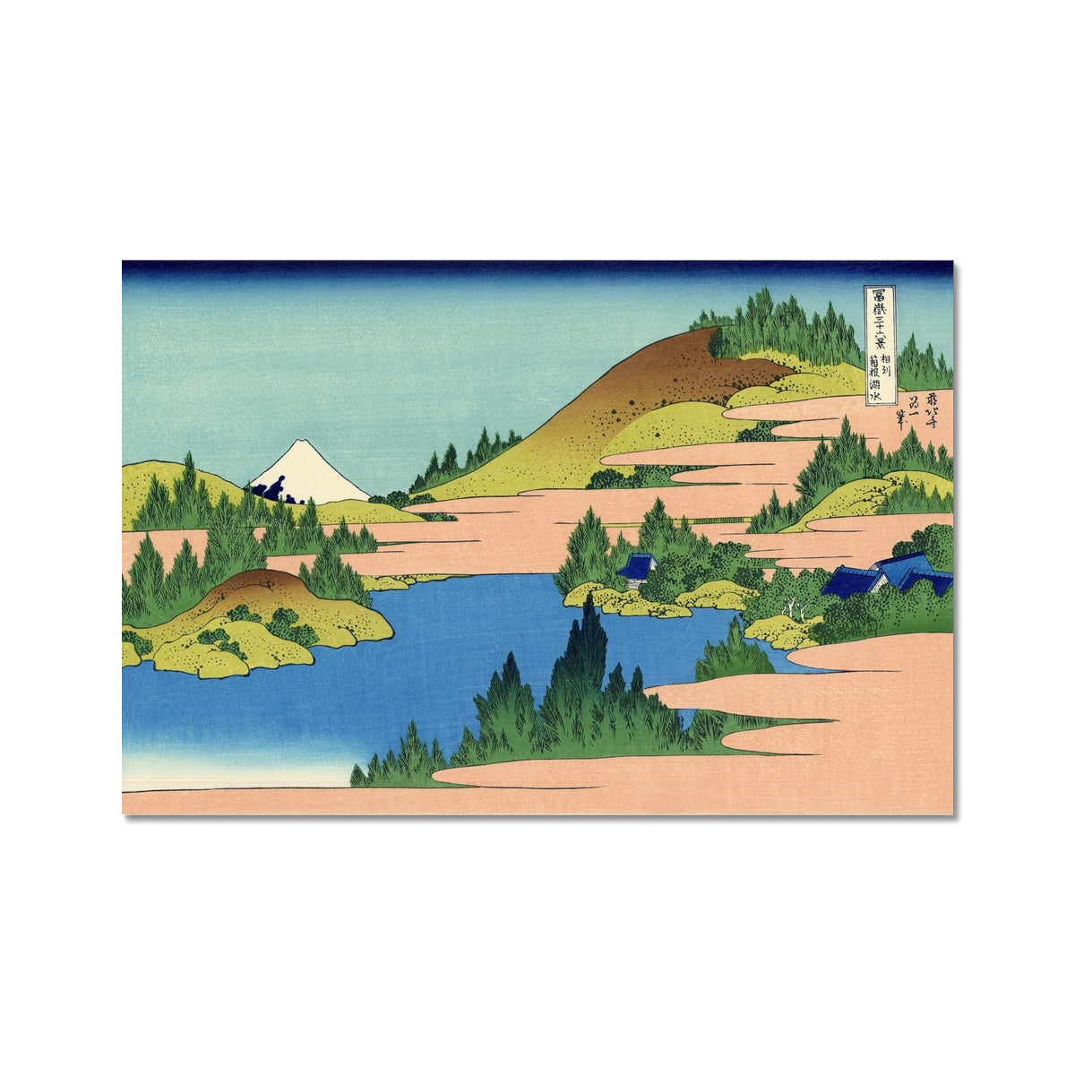 The Lake Of Hakone In Sagami Province - Fine Art Print