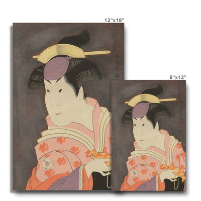 Iwai Hanshiro IV as the Wet Nurse Shigenoi (1794)- Canvas Black Frame